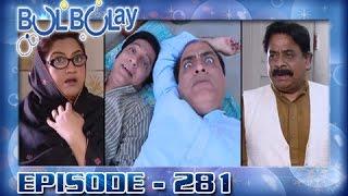 Bulbulay Ep 281 - ARY Digital Drama