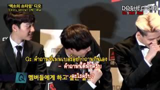 "getlinkyoutube.com-[Thai Sub] 131129 EXO's Showtime ดีโอ ""อาการบาดเจ็บที่ข้อเท้าไม่เป็นไรครับ"""