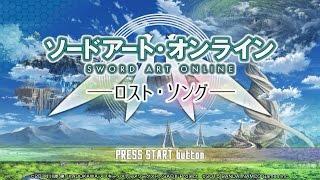 getlinkyoutube.com-【実況】 ソードアートオンライン -ロストソング-【SAO】 Part1