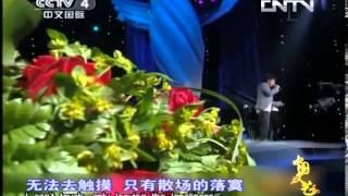 getlinkyoutube.com-中国文艺 20130624 影视歌曲集锦——言情剧篇(上)-HD高清完整版