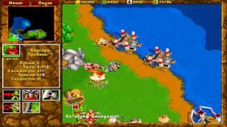 getlinkyoutube.com-Warcraft 2 Под покровом ночи, Орки, миссия 14