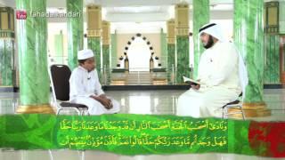 حلقة 20 مسافر مع القرآن 2 الشيخ فهد الكندري في جزيرة الحفاظ Ep20 Traveler with the Quran Indonesia