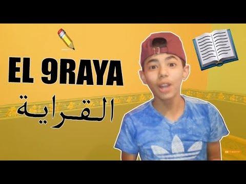 القراية في الجزائر by Abdou Och