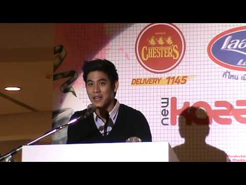    @KAZZ AWARDS 2013 14-05-56