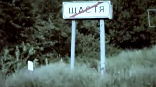 Украина. Код уникальности - Выпуск 9. - Страна героев
