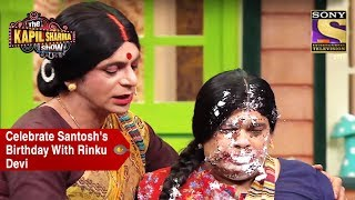 Celebrate Santosh's Birthday With Rinku Devi - The Kapil Sharma Show