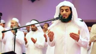 دعاء لیلة 25 رمضان 1437 هـ - 2016 م جامع (احمد الحباي ) دبي - رعد محمد الكردي