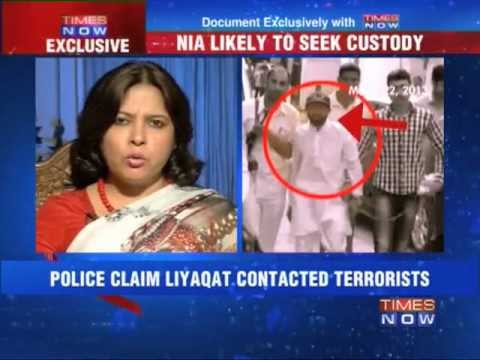 NIA to seek Hizbul man Liyaqat's custody?