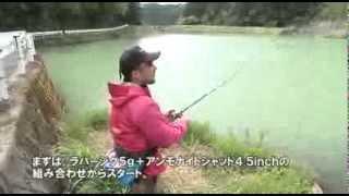 getlinkyoutube.com-大漁生活 Vol.72