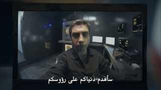 getlinkyoutube.com-مراد علمدار يتسلل الى معسكر ارمجيدون وادي الذئاب الجزء التاسع