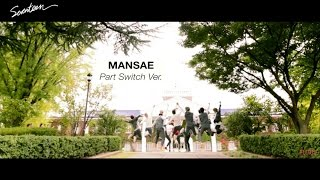 getlinkyoutube.com-[Special Video] SEVENTEEN(세븐틴) - 만세(MANSAE) - Part Switch Ver.