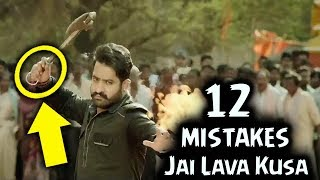 Jai Lava Kusa Movie Mistakes | Jr. NTR | Rashi Khanna