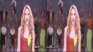 getlinkyoutube.com-ترجمة أغنية شاكيرا لكأس العالم Shakira Waka Waka