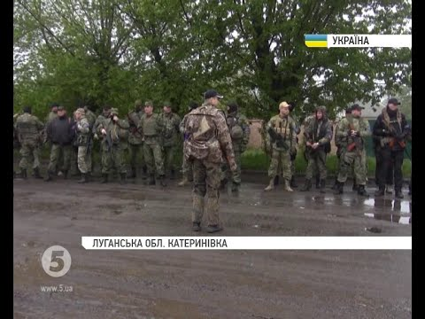 В Чистый четверг спецназ зачистил Катериновку.