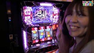 getlinkyoutube.com-nanami 7番勝負!!(#8)~4番勝負(後編)押忍!サラリーマン番長~(パチスロ)