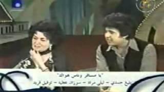 getlinkyoutube.com-اروع لقاء ليلى مراد وبليغ حمدي..........