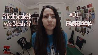 wa3lésh #o1 Facebook