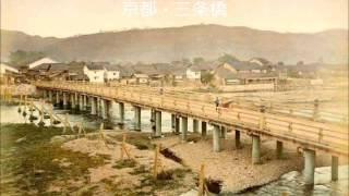 getlinkyoutube.com-江戸時代のカラー写真 古き良き美しい日本 old beautiful japan