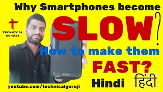 [Hindi/Urdu] Why Smartphones become SLOW with time? How to make them last longer?