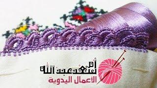 getlinkyoutube.com-ضرس سهل و رائع بالكروشي | Crochet | أم سعد عبد الله