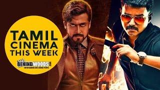 Vijay's 'Theri' Vs Suriya's 24 - Tamil Cinema This Week - BW