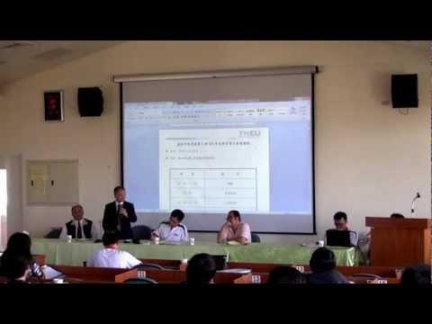 1011129-101年台南市教育產業工會支會召集人會議--局長致詞
