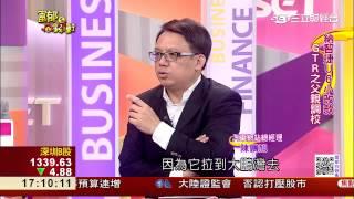 getlinkyoutube.com-3-1 運動休旅大亂鬥  | 富郁向錢衝246 | 三立財經台CH88