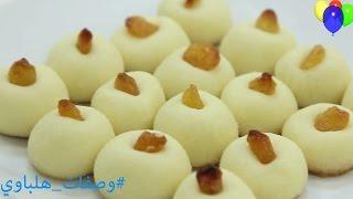 getlinkyoutube.com-طريقة عمل الغريبة الهشة والناعمة جدا  How to make Egyptian Butter Cookies