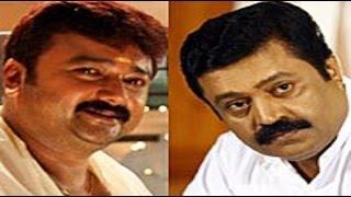 getlinkyoutube.com-New Year 1992 | Malayalam Full Movie | Malayalam Movie Online | Suresh Gopi | Jayaram