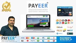 Como crear una cuenta PAYEER - Verificarla - Añadir Fondos y Retiros - Tutorial completo 2017.