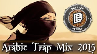 getlinkyoutube.com-✵ || BEST ARABIC TRAP MUSIC MIX 2015 || ✵