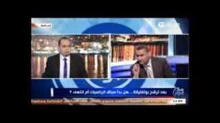 getlinkyoutube.com-Un jeune Algérien humilie un Cheyatt de Bouteflika,à ne pas rater: