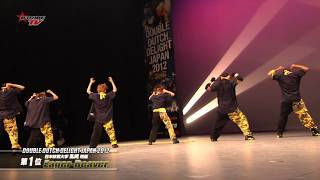 getlinkyoutube.com-熱すぎる!ダブルダッチ日本代表!Double Dutch Delight Japan 2012 (B-TRIBE TV)