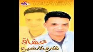 getlinkyoutube.com-طارق الشيخ --- ربنا يقدرني انساه اللي هجرني
