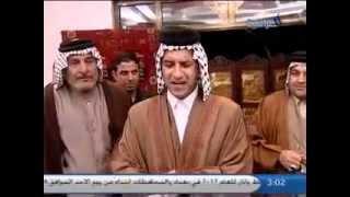getlinkyoutube.com-هوسات عراقية - هوسات زماط رائعة