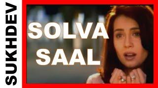 SOLVA SAAL
