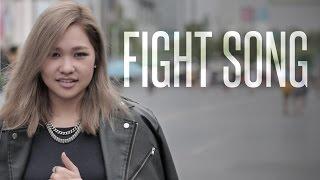 getlinkyoutube.com-Fight Song   Cover   BILLbilly01 ft. Preen
