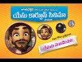 యేసును వెంబడించుట    Yesunu Vembadinchuta    Jesus Cartoon Movie in Telugu