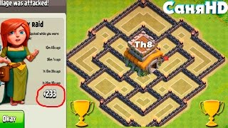 getlinkyoutube.com-Clash of Clans - Town Hall 8 Defense (CoC TH8) BEST Trophy Base Layout Defense Strategy