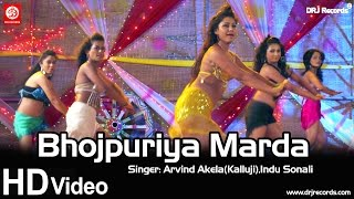 getlinkyoutube.com-Bhojpuriya Marda | Video Song | Dil Bhail Deewana | Arvind Akela(Kalluji) | Indu Sonali
