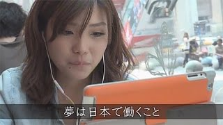 未来世紀ジパング 番外編(2014.11.3)