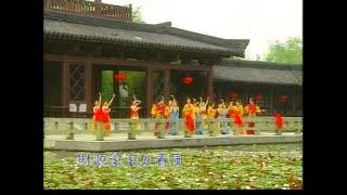 getlinkyoutube.com-[八大巨星] 千红万红满堂红 -- 好日子 (Official MV)