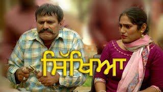 Latest Comedy 2017 | Mintu Jatt | Shikhia | Goyal Music | New Comedy 2017