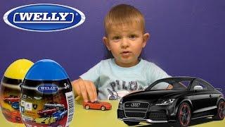 Велли машинки в яйце.  Сюрпризы для детей.  Surprise Eggs Cars Welly Kinder Toys