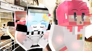 getlinkyoutube.com-★오글주의★호이호이! 케이크나와라 얍!! [상황극 : 메이드카페에 재미들린 찬이] Minecraft 마인크래프트 찬이