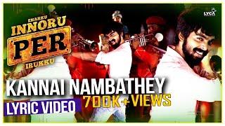Kannai Nambathey - Enakku Innoru Per Irukku | Official Lyric Video | G.V. Prakash Kumar | Sam Anton