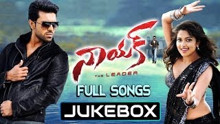 Naayak Telugu Movie Full Songs Jukebox