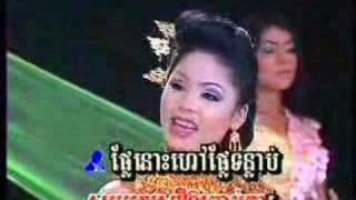 getlinkyoutube.com-Pkay Preah Chan DVD - Touch Sreynich + Eang Sithol - Prasna 4 Khaul