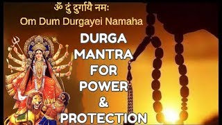 getlinkyoutube.com-DURGA MANTRA : VERY POWERFUL AGAINST NEGATIVE FORCES