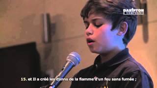 getlinkyoutube.com-Sourate Ar Rahman (1-25) - Harris    سورة الرحمن